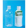 供应耐高温塑料瓶