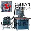 供应PVC焊接压边机