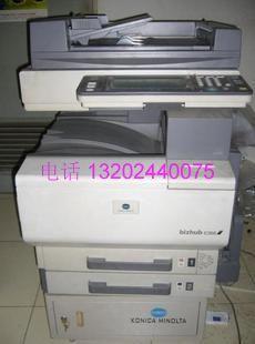 供应柯美C350二手彩色打印机 柯美350