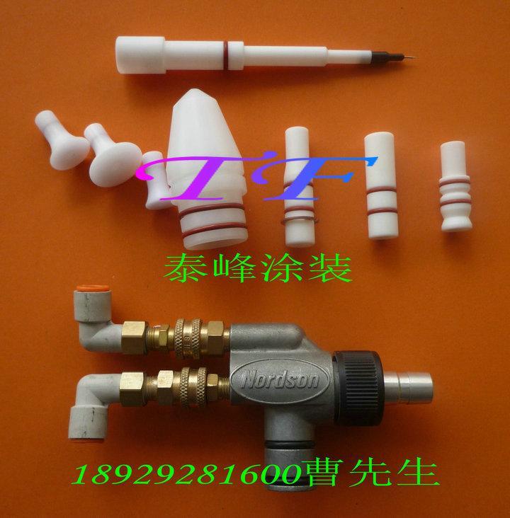 供应优质销售美国诺信静电粉末喷涂机各种零配件