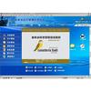 供应自来水营业收费软件2011