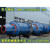供应溢流型球磨机价格-溢流型球磨机型号-溢流