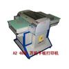 供应广州皮革打印机/白云区皮革打印机厂家直销