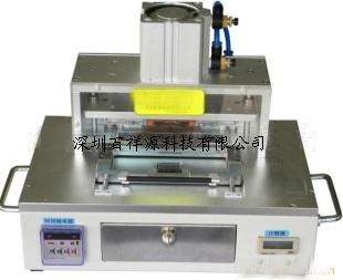 供应led脱膜机