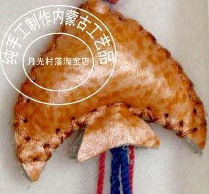 供应民族工艺品批发,【莫道渔人】内蒙民族挂饰