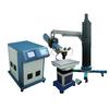 供应模具激光焊接机,大型模具激光修补机