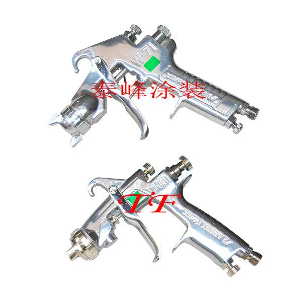 供应岩田空气喷枪,气动喷枪,雾化喷枪