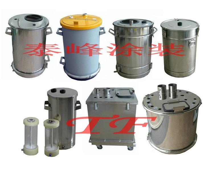 供应不锈钢流化粉末粉桶,高雾化粉末供粉桶