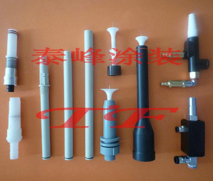供应专业销售各种静电粉末喷枪配套配件