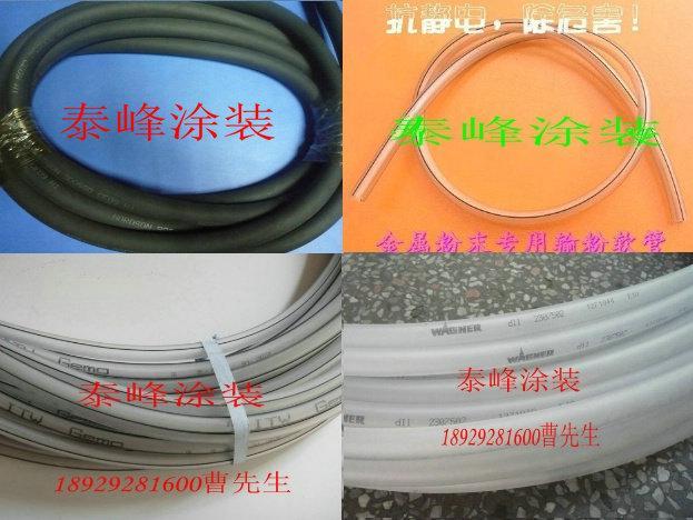 供应专营进口金马导电粉管,瓦格纳导电粉末粉管