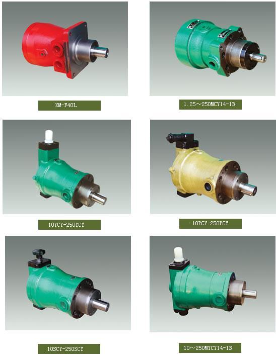 供应柱塞泵80SCY14-1B