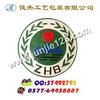 供应批量制作环保徽,定做环保局徽标哪里有订做