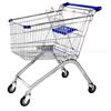 供应超市购物车 超市购物车规格 购物车价格 购物车厂家批发