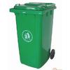 供应环保垃圾桶