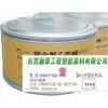 供应PVDF铁氟龙原料JD-13塑料原料