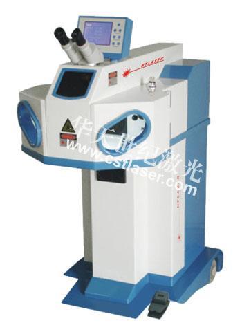 供应东莞供应首饰激光焊接机