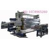 供应S型镂空设备|S型地垫生产线|S地垫生产线