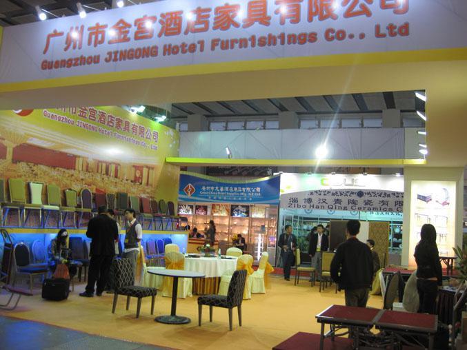 供应2014国际酒店用品展,广州酒店用品展