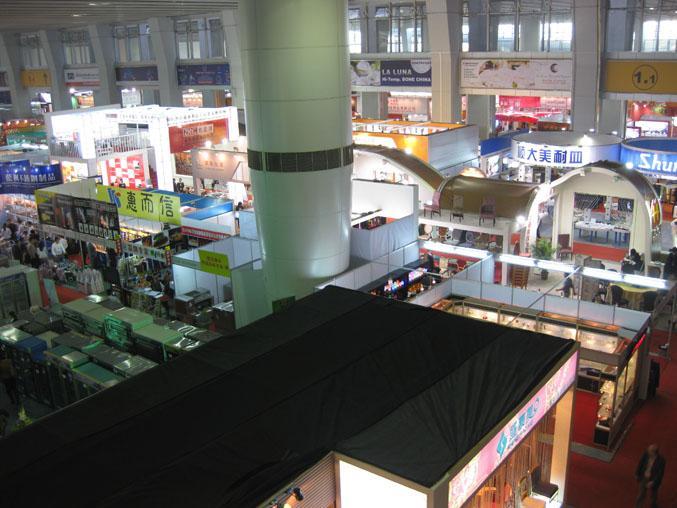 供应第二十一届广州国际酒店用品展览会