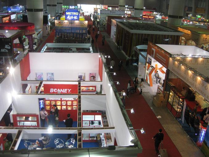 供应2014第二十一届广州清洁设备用品展览会