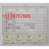 供应磁性材料卡规格、磁性货架标签厂家、磁