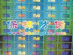 供应深圳激光标贴、镭射标志、镭射标志