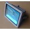 led投光灯外壳供应|厂家直供压铸灯具外壳|LED泛光灯压铸