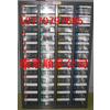 供应南京文件柜、大量零件柜厂家、批发效率柜-