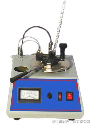 供应PLD-3536A石油产品开口闪点测定器