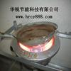 低价供应华锐节能炉头节能灶系列产品