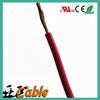 供应UL1007聚氯乙烯绝缘电线
