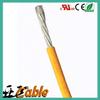 供应UL1015聚氯乙烯绝缘电线