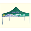 供应折叠帐篷、折叠广告帐篷 户外折叠广告帐篷