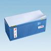 供应集装箱形状广告纸砖