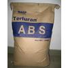 供应塑料原料ABS