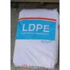 供应塑料原料LDPE