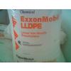 供应塑料原料LLDPE