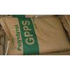 供应塑料原料GPPS