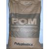 供应塑料原料POM