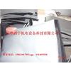 供应工业电热毯/工业电热毯价格/工业电热毯厂