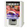 供应投币咖啡奶茶果汁饮水机