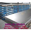 供应5052铝板 5052进口铝板
