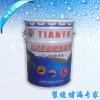 供应聚氨酯灌浆料(亲水型)/注浆液/灌浆液