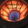 供应生产节能炉头节能燃气灶头