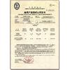 供应合肥CCS认证