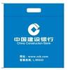 供应江西上饶制作环保袋|上饶环保袋厂