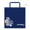 供应江西抚州制作环保袋|上饶环保袋厂