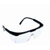 供应安全防护眼镜