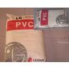 供应进口PVC工程塑胶原料