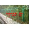 供应双圈护栏网,钢丝焊接网,公路隔离栅